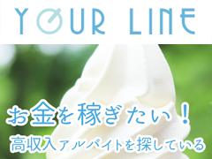 yourline